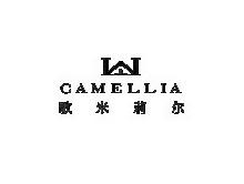 歌米莉尔内衣品牌