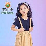 西瓜王子童装,涵盖新生代婴幼儿童领域