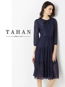 TAHAN太和2019春夏新款