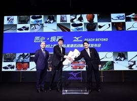 美津浓与美锦达成23年合作,百年老店能在中国再出发吗