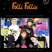 芙丽芙丽follifollie2019秋冬新品订货会诚邀您的莅临!