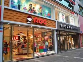 童装品牌ABC KIDS母企起步股份760万加码互联网大数据