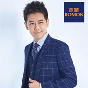 祝贺罗蒙新零售山东烟台利群蓬莱购物广场店盛大开业