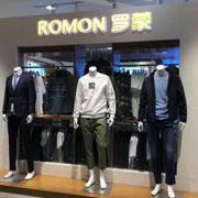 罗蒙新零售西安市人人乐皇冠店盛大开业