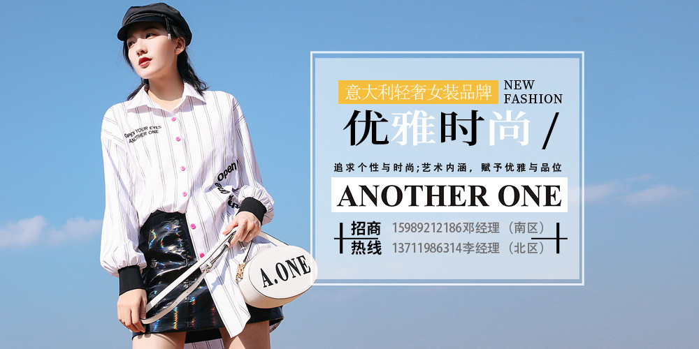 ANOTHERONE女装