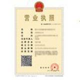 广州市谷希欧皮具有限公司企业档案