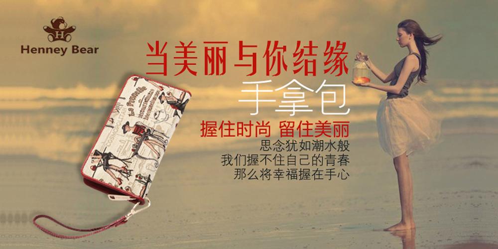 广州市谷希欧皮具有限公司