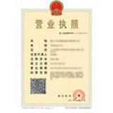 深圳日月星皮革制品有限公司企业档案