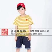 童装加盟什么品牌好?创印象折扣童装给你无限商机!