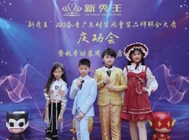 """""""新秀王""""春季庆功会圆满举行 八月暑期二度征战广东时装周"""