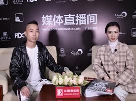 专访陈海旋:紧跟潮流做针织| 2019广东时装周-春季