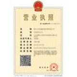 广州崇欧网络科技有限公司企业档案