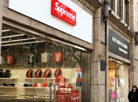 Supreme创始人首次发声:'合法的假货'太荒谬了