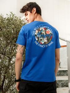 莎斯莱思新款蓝色T恤