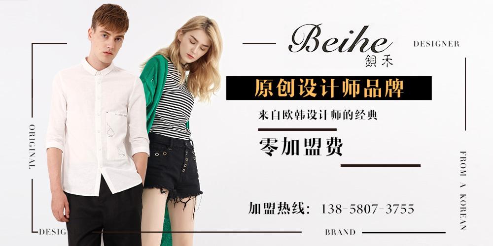 杭州銘鉆服裝有限公司