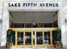 奢侈品百货Saks增长放缓 母企强调整体表现继续改善