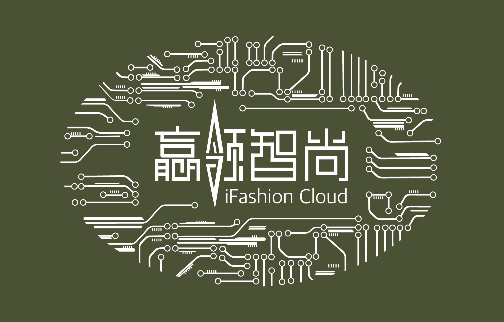 深圳市赢领智尚科技有限公司