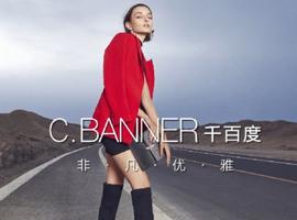 南京千百度去年亏损近5亿 国产鞋服春天在哪里?