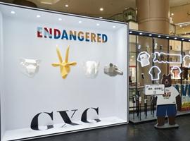 GXG赴港IPO,它能不能成为中国男装领域的Zara