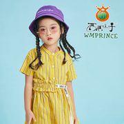 西瓜王子童装,陪伴孩子快乐成长