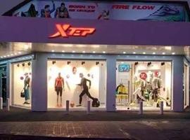 特步国际2019年首季中国零售销售同比增长逾20%