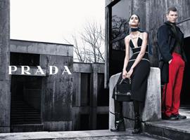 """""""美食+时尚""""模式成时髦 Prada盯上了餐饮市场"""