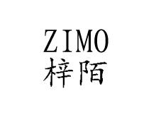 梓陌ZIMO