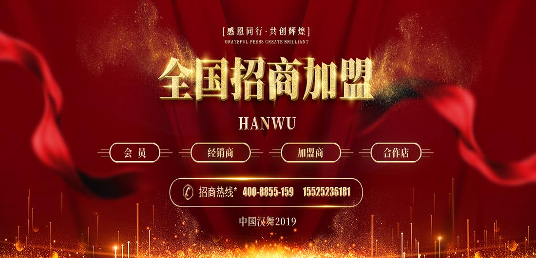 祝太原阳泉汉舞民族风绣花布鞋加盟店即将开业!