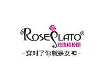 玫瑰柏拉图内衣品牌