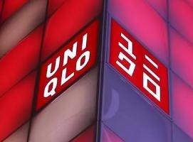 每日速报|优衣库中国内地电商收入大涨30%