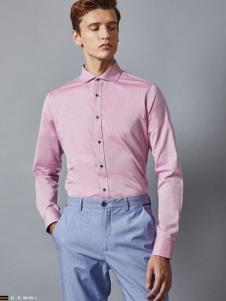 埃沃定制男装新款粉色衬衫