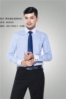 ms浅蓝商务男式衬衫