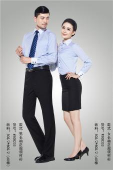 ms浅蓝时尚职业套装