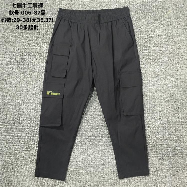 七圈半男式工装裤一手货源批发