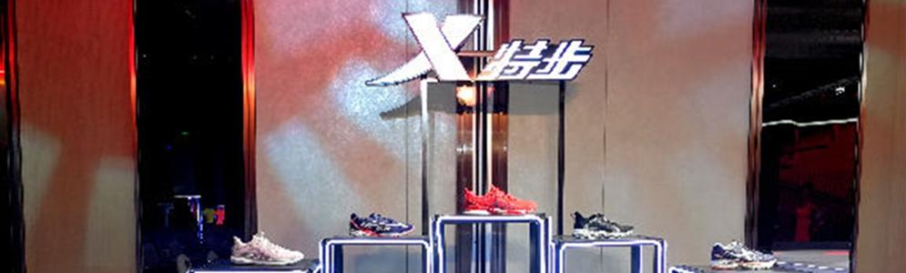 体育运动市场玩家增加,品牌谁能攀至高峰?