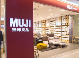 无印良品母公司2018财年利润涨12% 中国市场推动