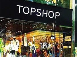 Philip Green购回Topshop25%股权 宣布重组时尚帝国