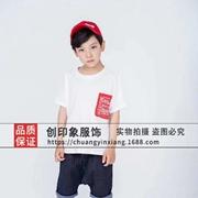 开家折扣童装店需要多少钱 加盟创印象折扣童装有哪些优势?