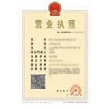 深圳市世纪华斯服饰有限公司企业档案