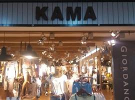 成功转型成潮流时尚品牌 KAMA更换logo和标语