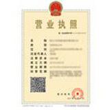 深圳市名媛名仕贸易有限公司企业档案