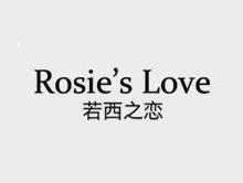若西之恋rosie's love