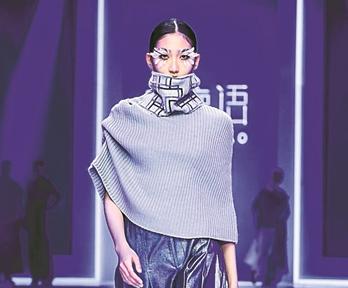 白沙服装企业:设计领域和时尚产业链融合发展