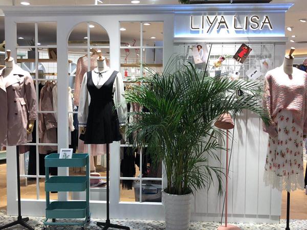 LIYA LISA莉雅莉萨女装店