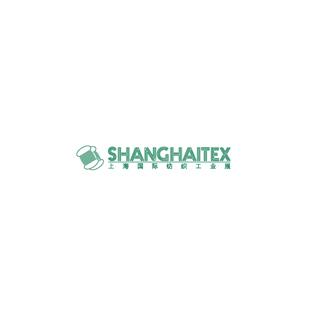 第十九屆上海國際紡織工業展覽會(2019上海紡機展)