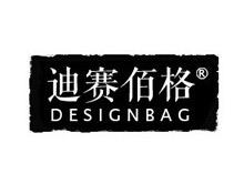 迪赛佰格箱包品牌