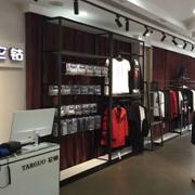 新手创业开服装店 怎样给你的店铺进行定位