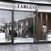 它钴男装丨服装店开店指南 如何选择一个好店址