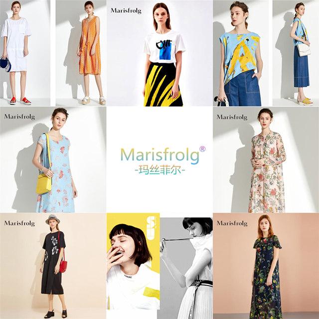 瑪絲菲爾品牌女裝折扣尾貨走份批發