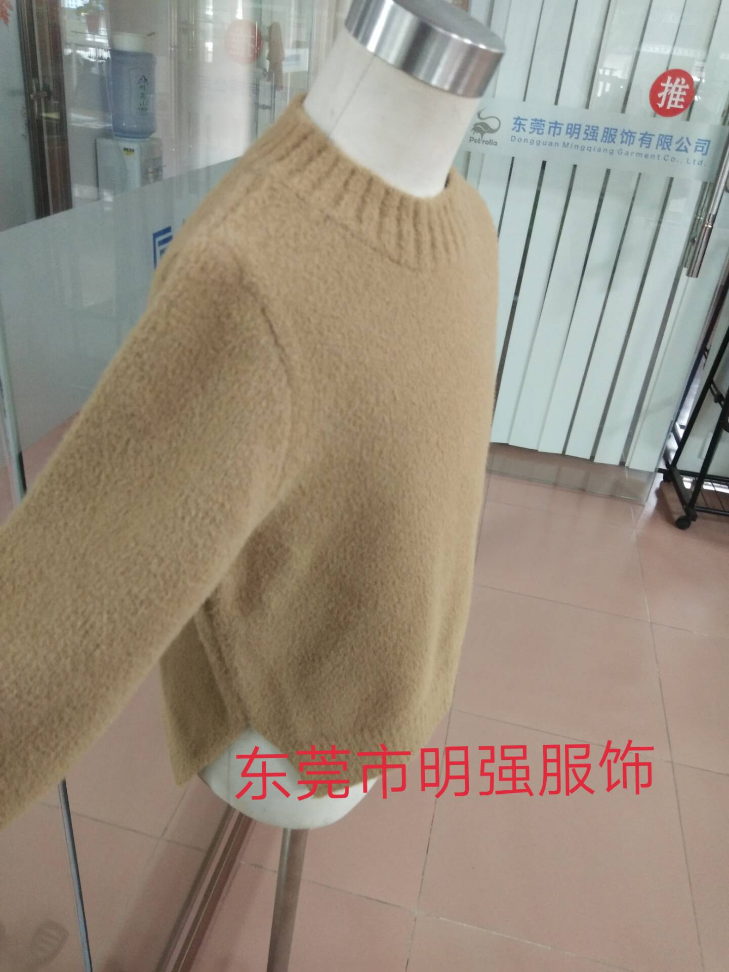 童裝毛衣加工一手貨源,東莞市明強服飾
